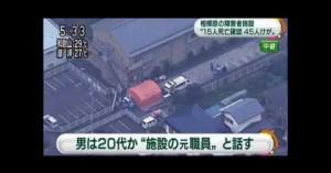 Masacre en la madrugada en centro de día en Sagamihara, Japón